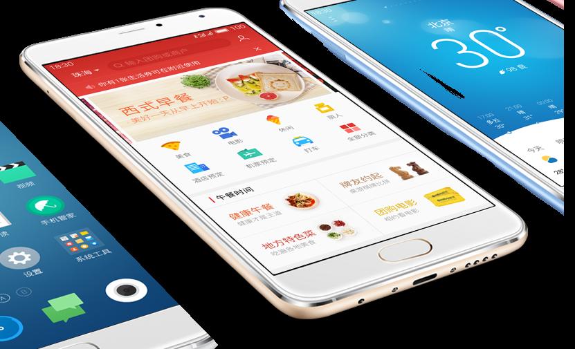 Meizu Metal: das 5,5-Zoll Smartphone mit Fingerabdrucksensor und Metall-Gehäuse offiziell vorgestellt 10