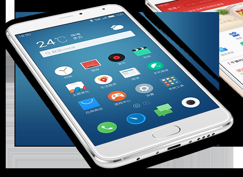 Meizu Metal: das 5,5-Zoll Smartphone mit Fingerabdrucksensor und Metall-Gehäuse offiziell vorgestellt 11