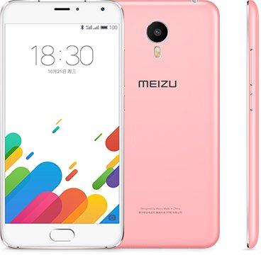 Meizu Metal: das 5,5-Zoll Smartphone mit Fingerabdrucksensor und Metall-Gehäuse offiziell vorgestellt 14