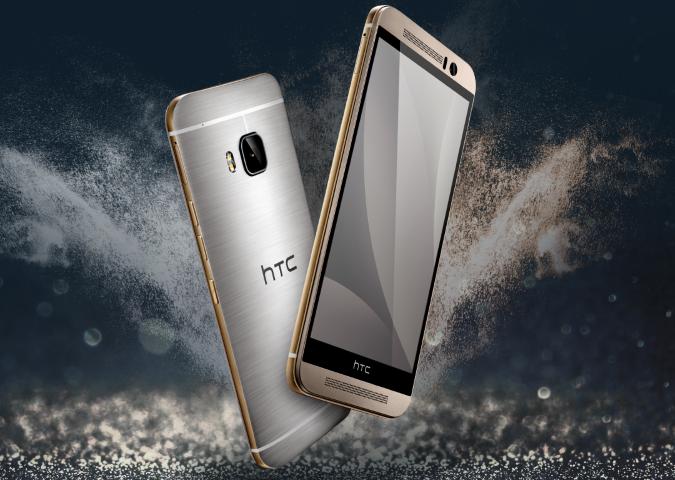 HTC One M9s mit Helio X10 offiziell in Taiwan angekündigt 1