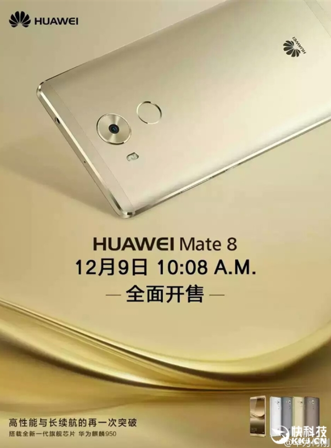 Huawei-Mate-8-launch-date
