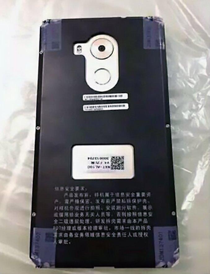 Huawei P8_2