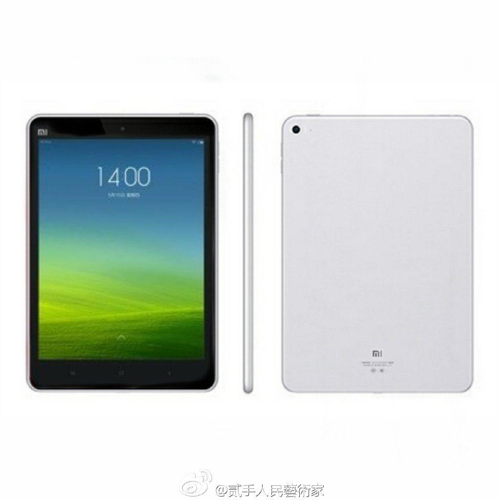 Xiaomi Mi Pad 2: Erste Bilder und Daten aus Geekbench Benchmark 1