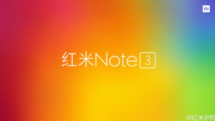 Xiaomi Redmi Note 2 Pro erscheint als Redmi Note 3 mit Metallgehäuse und Fingerabdrucksensor gesichtet 4