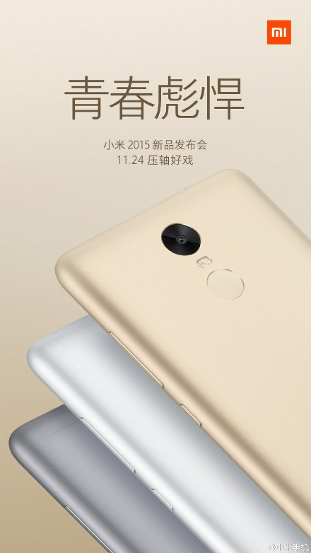Xiaomi-Redmi-Note-3_color