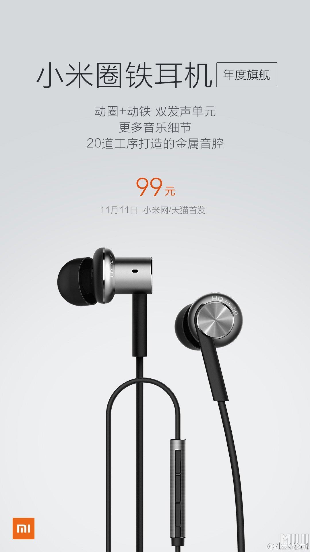 Xiaomi hybrid In-Ear_1