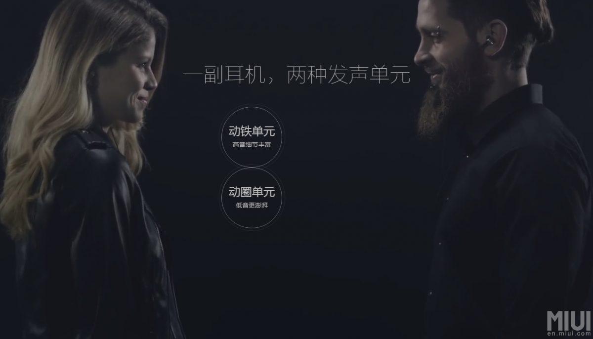 Xiaomi zeigt neue Hybrid Dual Audio (Piston 4) In-Ear Kopfhörer 9