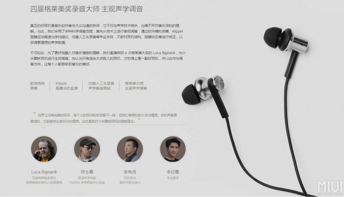 Xiaomi hybrid In-Ear_4