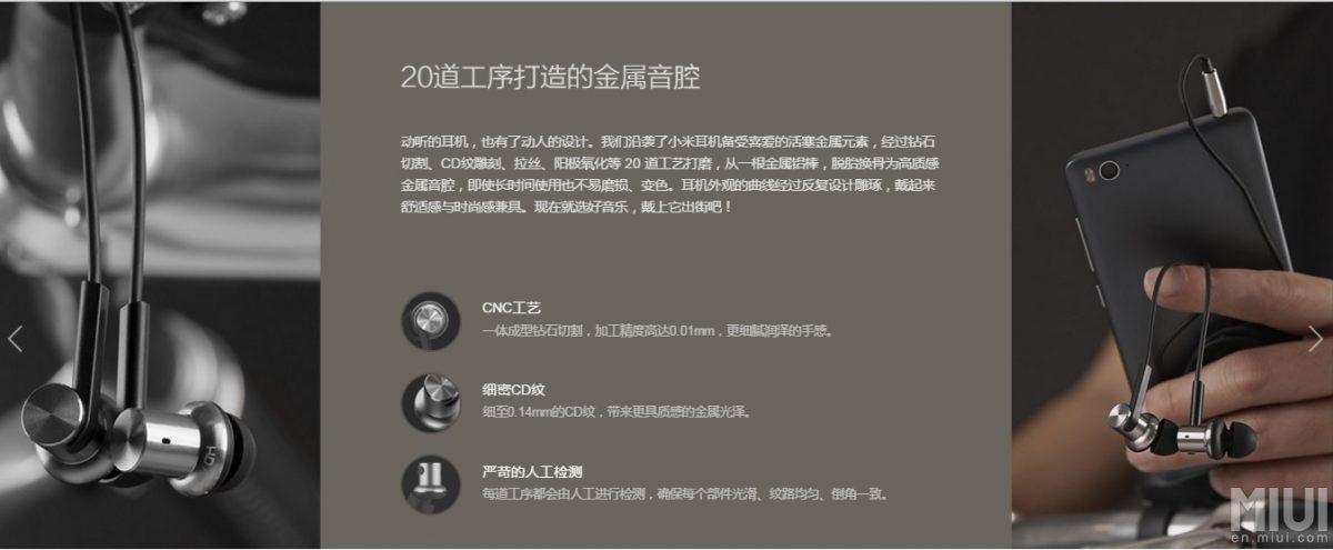 Xiaomi hybrid In-Ear_5