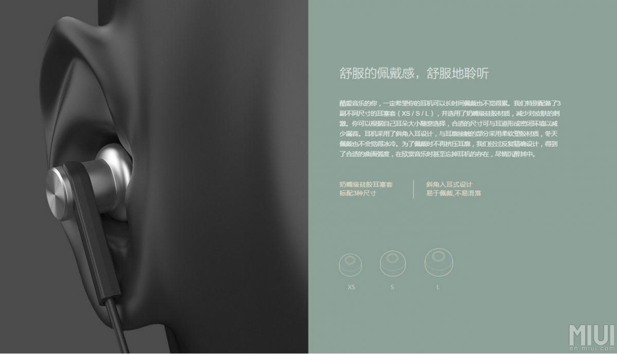 Xiaomi hybrid In-Ear_7