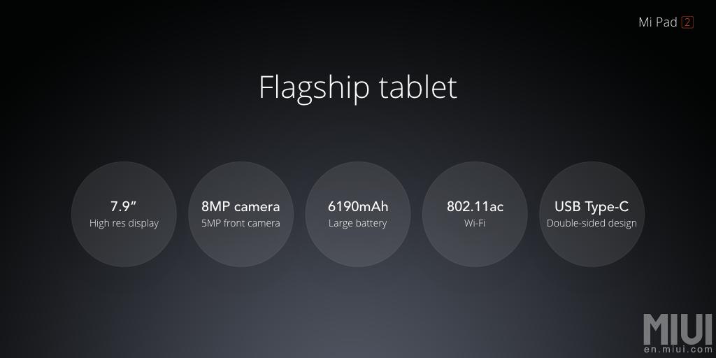 Xiaomi_MiPad2_13