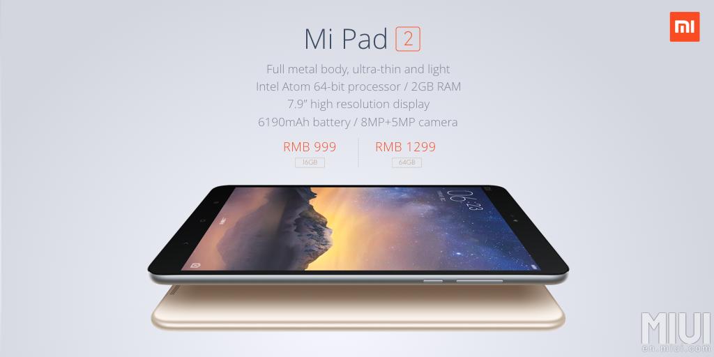 Xiaomi_MiPad2_15