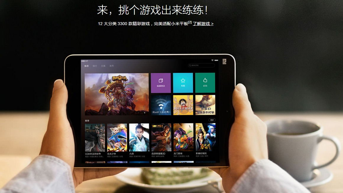 Xiaomi_MiPad2_Windows
