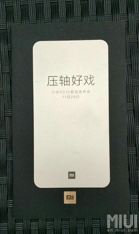 Xiaomi_New_Phone