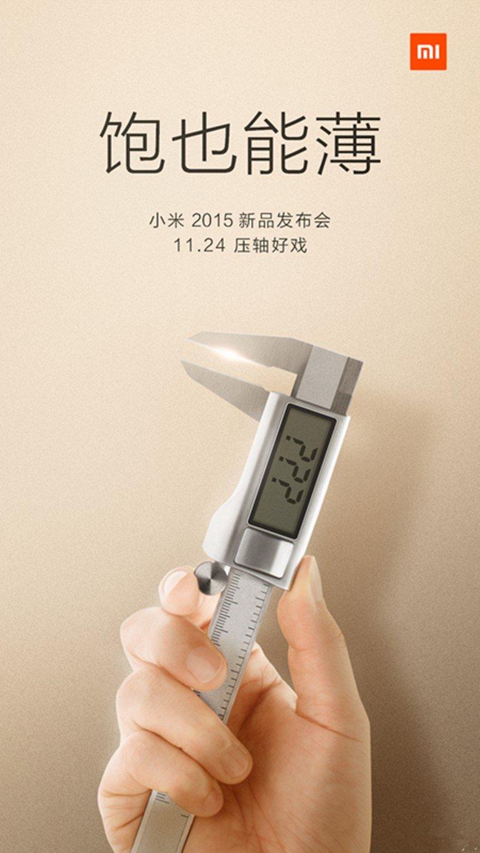 Xiaomi_New_Phone_2