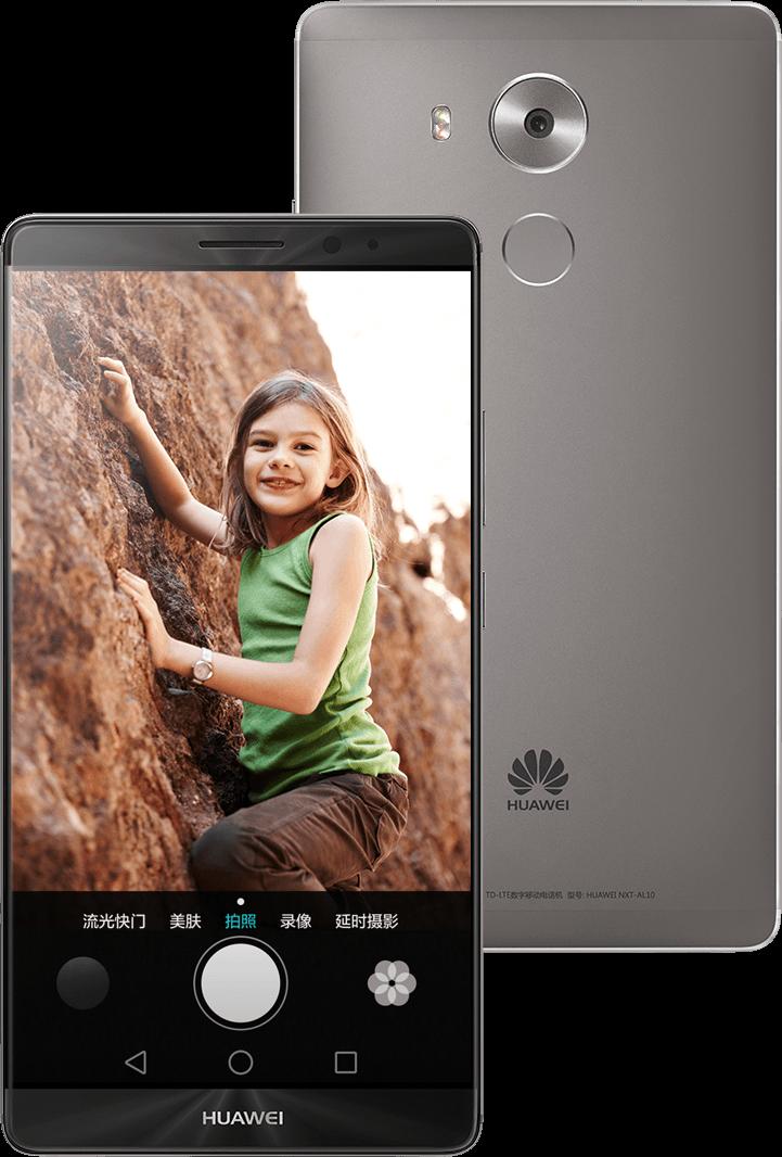 Huawei Mate 8 offiziell vorgestellt mit technischen Daten, Fotos und Preisen 25