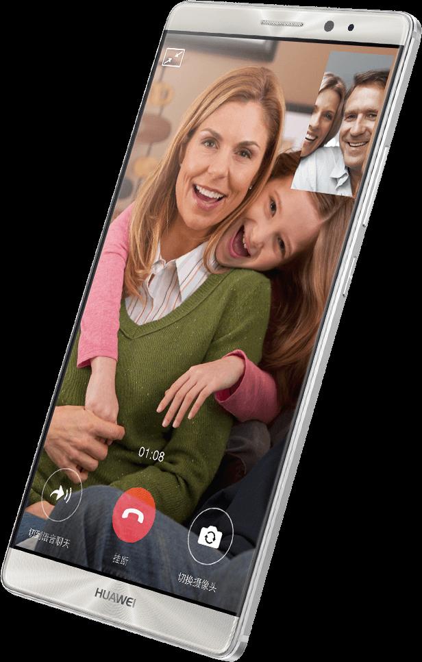 Huawei Mate 8 offiziell vorgestellt mit technischen Daten, Fotos und Preisen 26