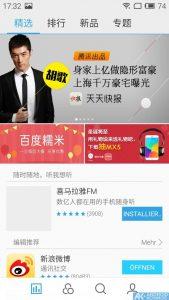 Test / Review: Meizu Pro 5 - der wahre Flaggschiffkiller des Jahres 2015 49
