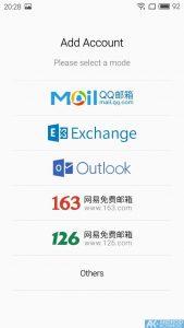 Test / Review: Meizu Pro 5 - der wahre Flaggschiffkiller des Jahres 2015 101