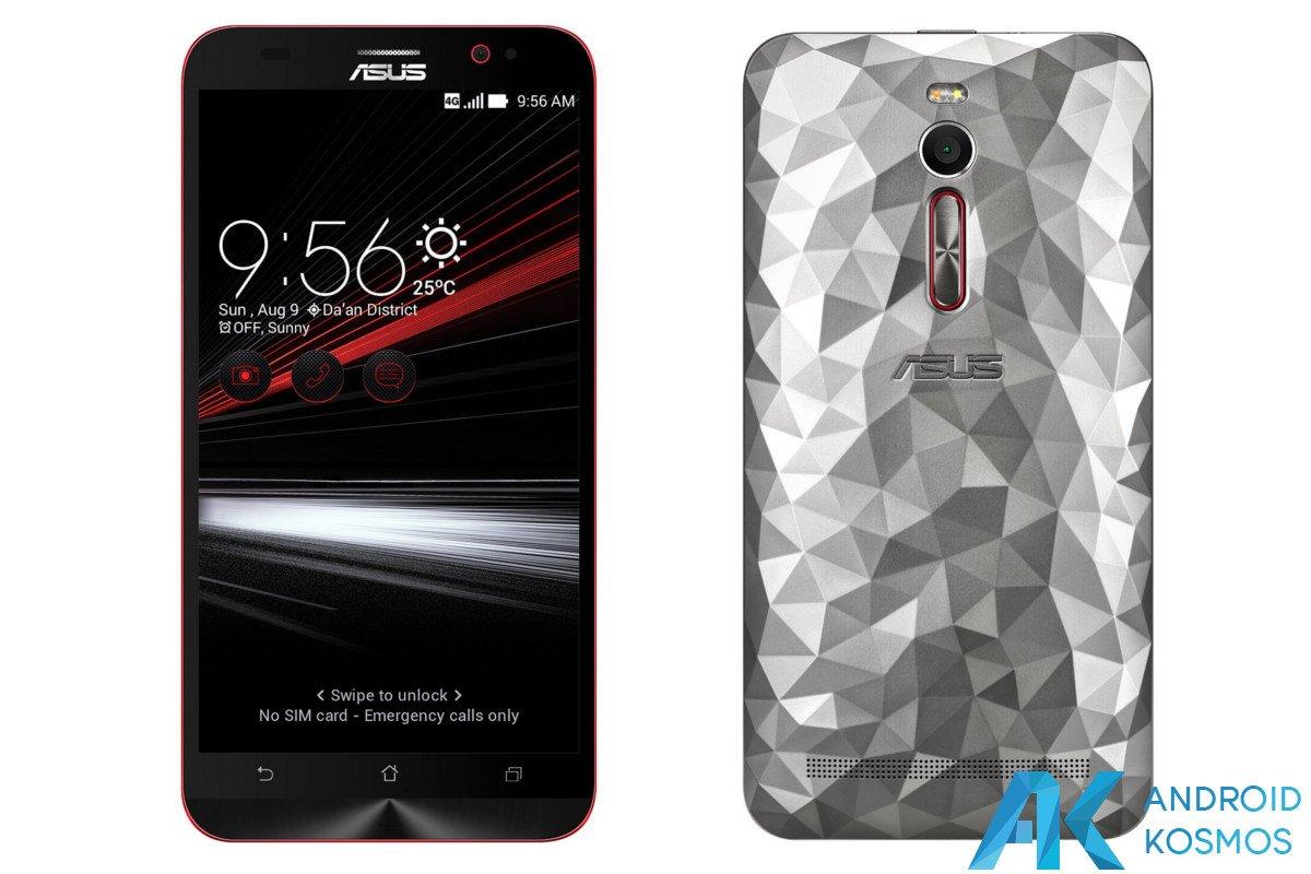 ASUS ZenFone 2 Deluxe Special Edition mit 128GB und neuen SoC vorgestellt 4