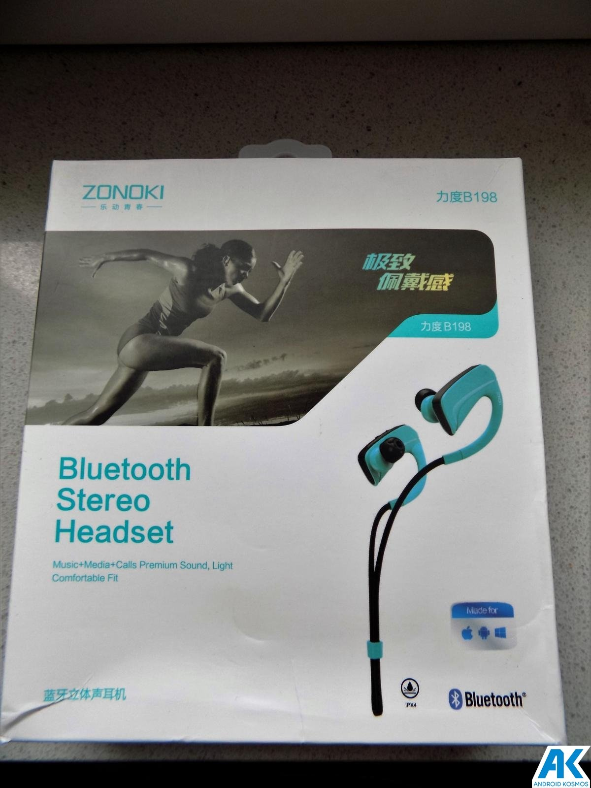 Teufel MUTE Test: Over-Ear Kopfhörer mit aktiver Geräuschunterdrückung 17