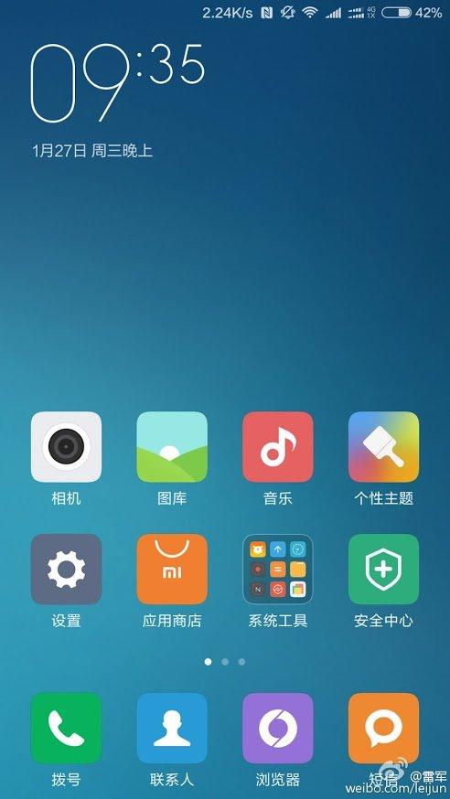 Xiaomi_Mi5_NFC