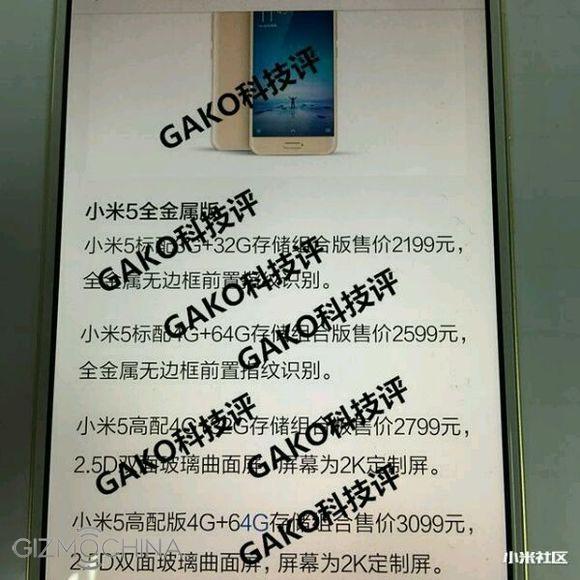 Xiaomi_mi5_leak