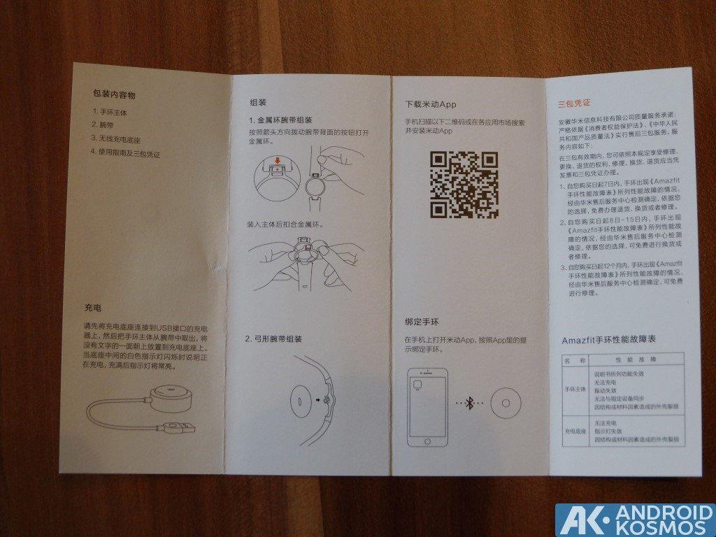 Test / Review: Xiaomi AmazFit - Fitnesstracker im roségoldfarbenen Armband 15