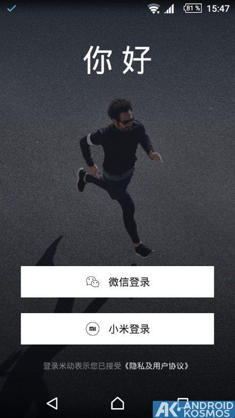 Test / Review: Xiaomi AmazFit - Fitnesstracker im roségoldfarbenen Armband 38