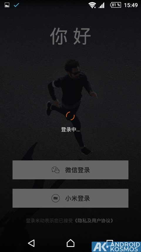 Test / Review: Xiaomi AmazFit - Fitnesstracker im roségoldfarbenen Armband 39