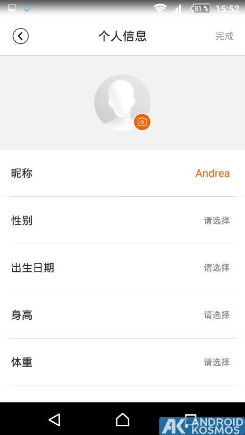 Test / Review: Xiaomi AmazFit - Fitnesstracker im roségoldfarbenen Armband 40