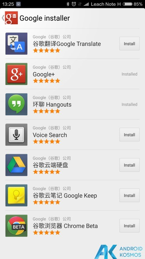 Howto: Xiaomi Redmi Note 3 Stable-Rom installieren trotz gesperrtem Bootloader 27