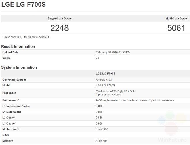 LG-G5_benchmark