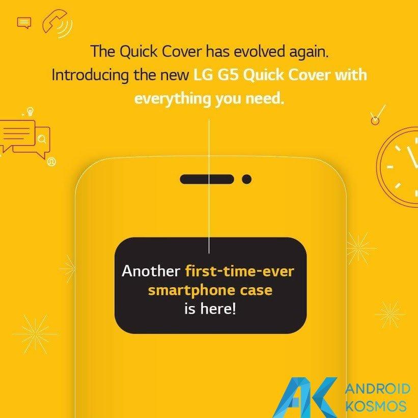 LG G5: Zusammenfassung der Daten und Fotos zum neuen  Flaggschiff 14