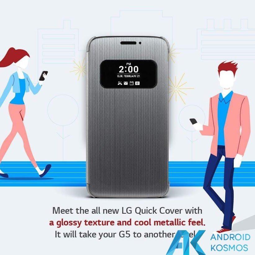 LG G5: Zusammenfassung der Daten und Fotos zum neuen  Flaggschiff 12