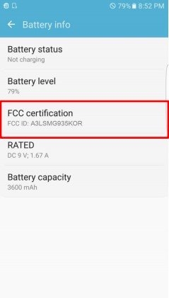 Samsung_Galaxy_S7_edge_FCC_Battery