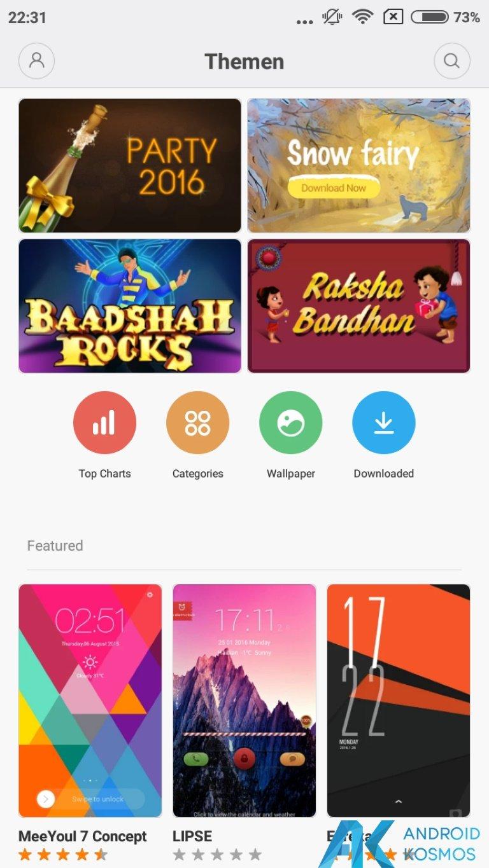 Screenshot 2016 01 28 22 31 45 com.android.thememanager