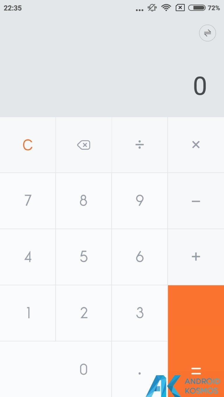 Screenshot 2016 01 28 22 35 09 com.android.calculator2