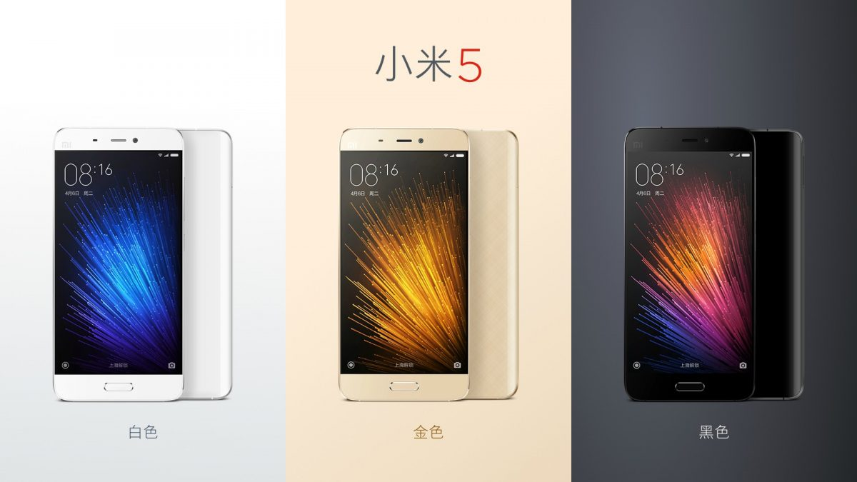 MWC 2016 - Xiaomi Global Launch Event des Mi5 19