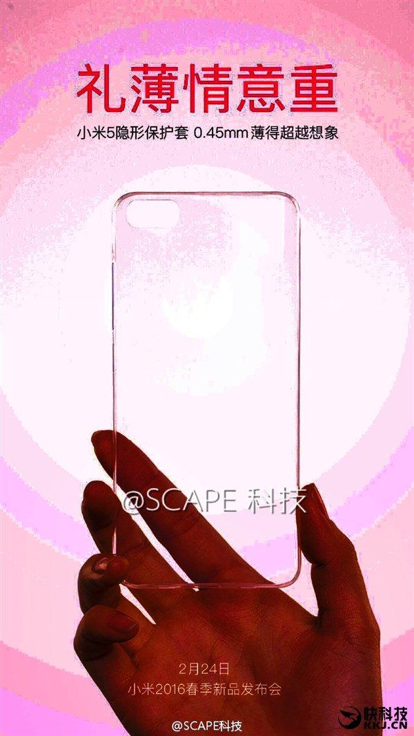Xiaomi Mi5: Erstes Fotos, Infos und technische Daten aufgetaucht 8