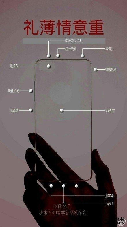 Xiaomi Mi5: Erstes Fotos, Infos und technische Daten aufgetaucht 10