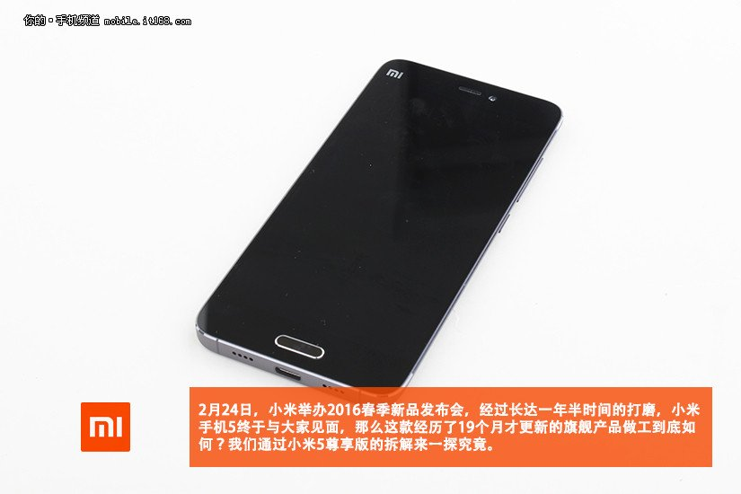 Xiaomi-Mi-5-teardown_2-IT168