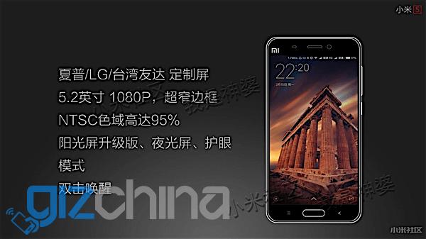 Xiaomi Mi5: Erstes Fotos, Infos und technische Daten aufgetaucht 23