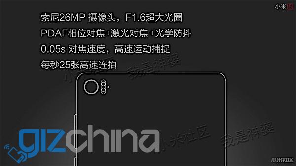 Xiaomi Mi5: Erstes Fotos, Infos und technische Daten aufgetaucht 24