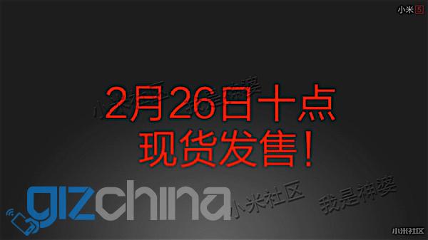 Xiaomi Mi5: Erstes Fotos, Infos und technische Daten aufgetaucht 30