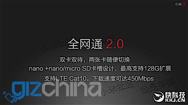 Xiaomi Mi5: Erstes Fotos, Infos und technische Daten aufgetaucht 32
