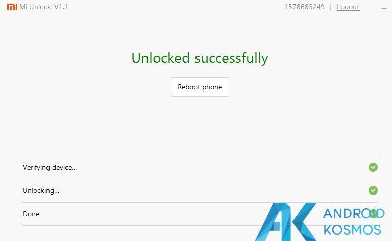 unlock3 1