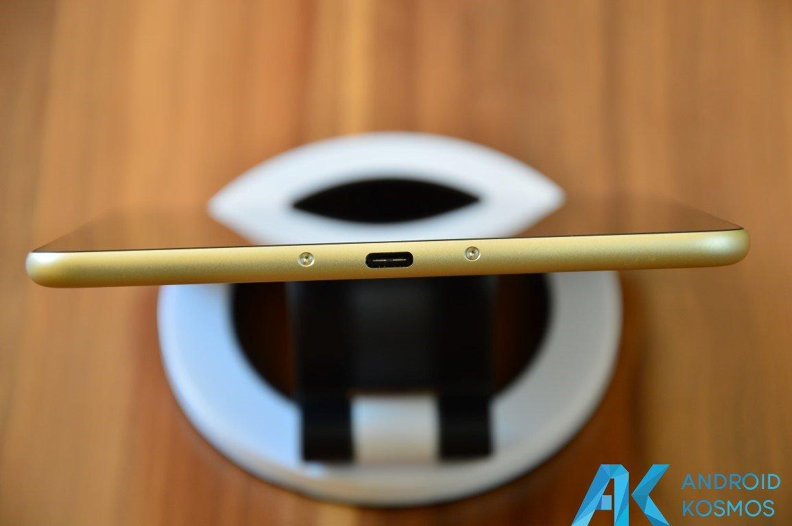 Test / Review: Xiaomi Mi Pad 2 – schickes Tablet im Metallgewand 15