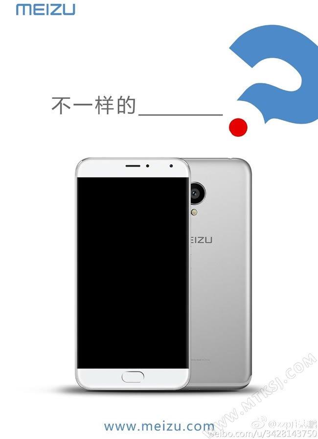 Meizu-PRO-6-leak_65