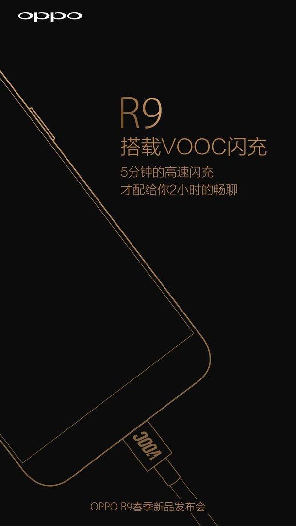 Oppo R9 & R9 Plus offiziell vorgestell 11